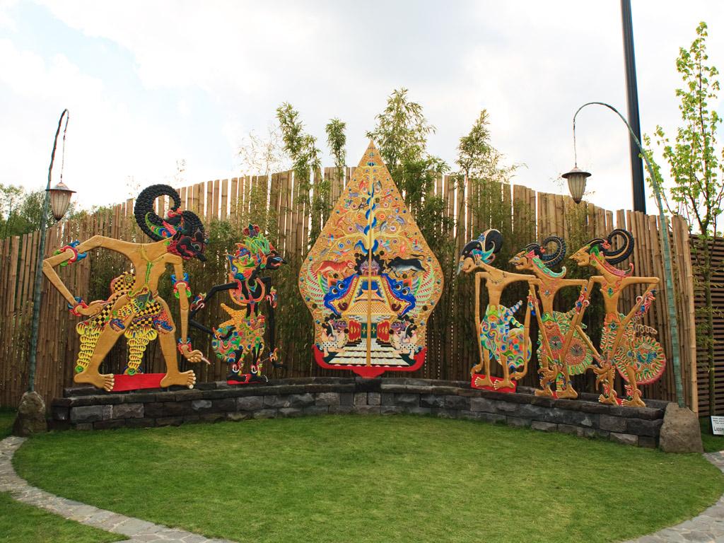 Pictures from the Floriade garden fair/world expo in Venlo